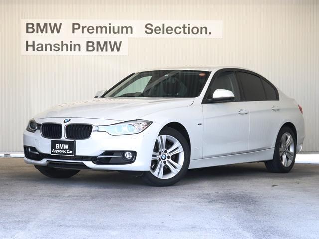 BMW 320iスポーツ認定保証パドル付スポーツATキセノンETC