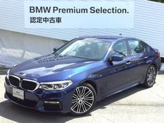 BMW523iMスポーツ認定保証イノベーションHUDワイヤレス充電