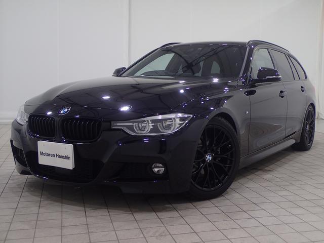 BMW 320i xDriveツーリング Mスポーツ認定保証1オーナ