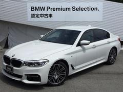 BMW523i Mスポーツ認定保証レーンアシストACC1オナ地デジ