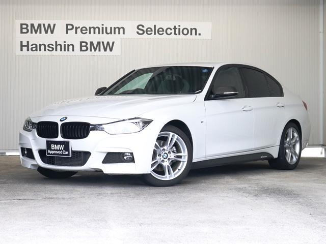 BMW 318i Mスポーツ認定保証3気筒EGレーンチェンジLED