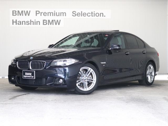 BMW 523d Mスポーツ 認定保証ACC付サンルーフDアシスト