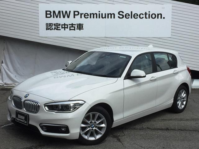 BMW 118i スタイル認定保証PサポクルコンLEDヘッドHDD