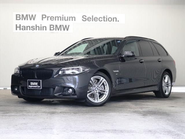 BMW 523iツーリングMスポーツ認定保証LEDACCナビ地デジ