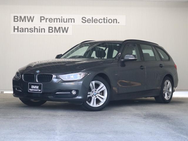 BMW 320dツーリング スポーツ認定保証アクティブクルーズ1オナ