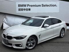 BMW420iグランクーペMスポーツ認定保証赤革LEDヘッドSR