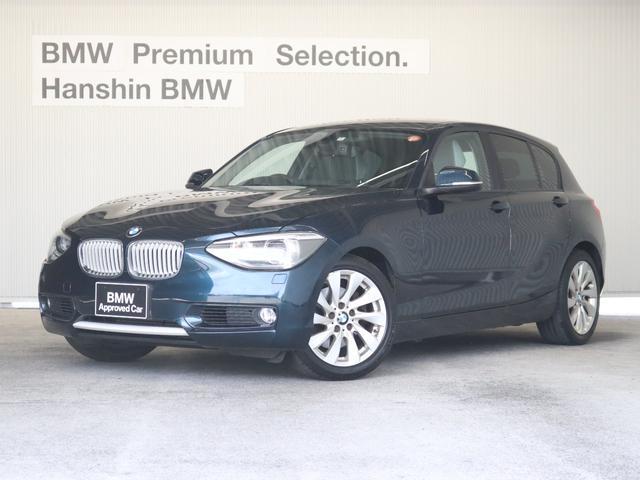 BMW 120i スタイル認定保証純正HDDナビBカメラキセノン