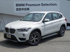 BMW X1xDrive18dxライン元デモカーコンフォートPKGACC