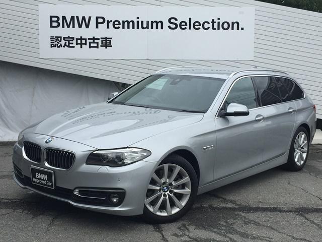 BMW 523dツーリングラグジュアリー認定保証付ACC黒レザHID