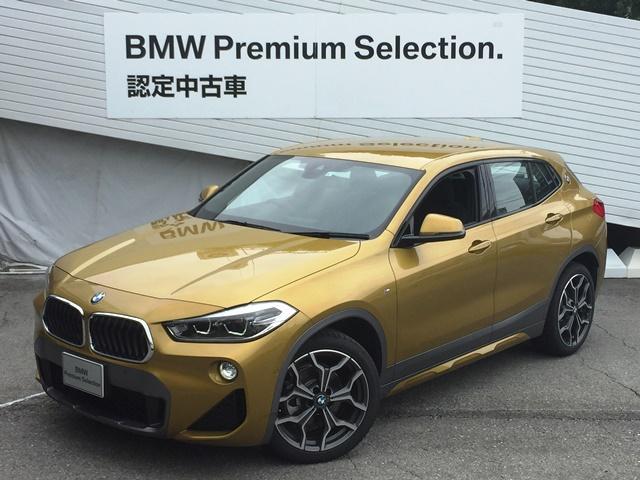 BMW xDrive18d MスポーツX弊社デモカーアドバンスセーフ