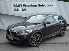 BMW X2xDrive18dMスポーツXハイラインコンフォートレザー
