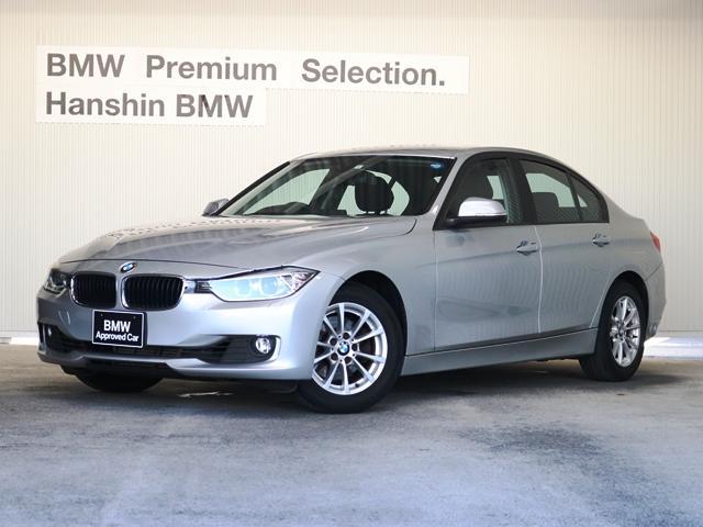 BMW 320i認定保証1オーナーHDDナビBカメラPDCキセノン