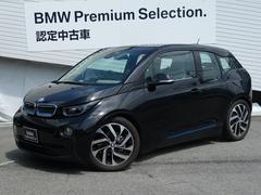 BMW i3アトリエ レンジ・エクステンダー装備車LEDヘッドライト