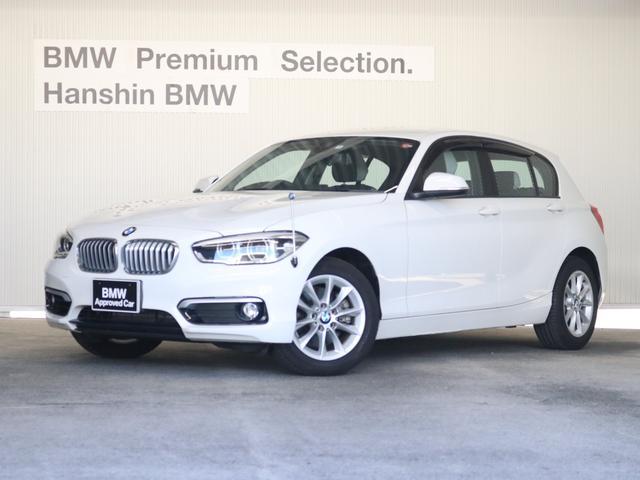 BMW 118i スタイル認定保証コンフォートP1オナLEDライト