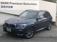 BMW X3xDrive 20d Mスポーツ 認定保証ハイライン黒革