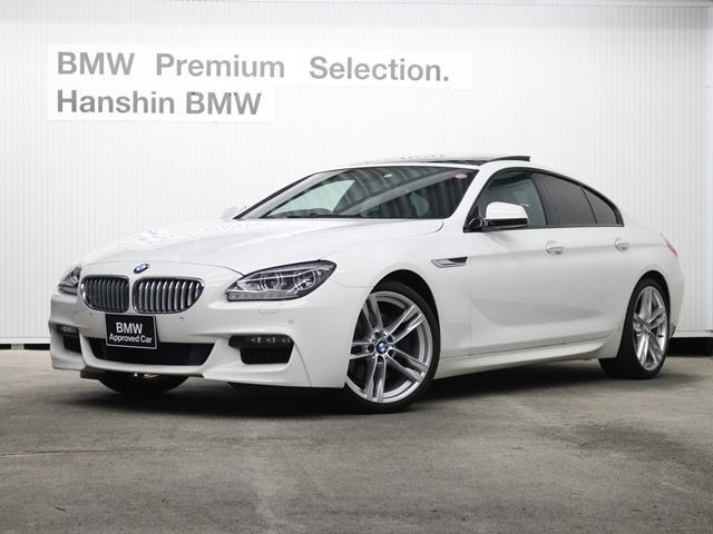 BMW 650iグランクーペMスポーツパッケージ認定保証LEDライト