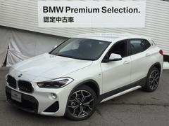 BMW X2xDrive18dMスポーツX弊社デモカアドバンスセーフティ