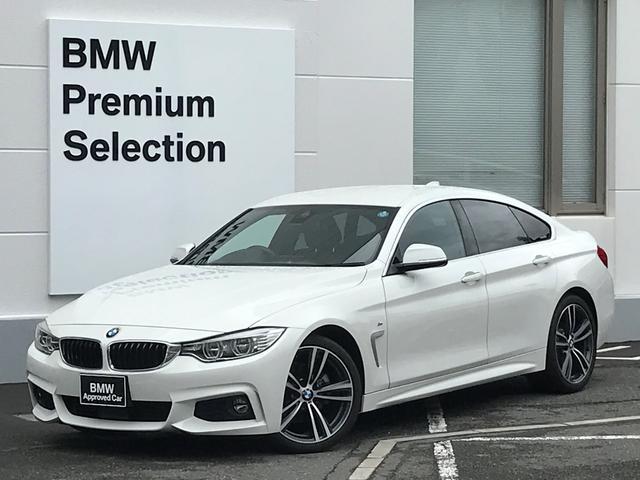BMW 4シリーズ 420iグランクーペセレブレーションEDインスタイル認定保証