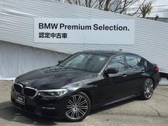 BMW523d Mスポーツ認定保証レーンアシストACC電動トランク
