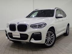 BMW X3xDrive 20d Mスポーツハイライン革RシートACC