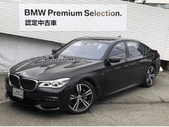 BMW740d xDrive Mスポーツ 元デモカーレーザーライト