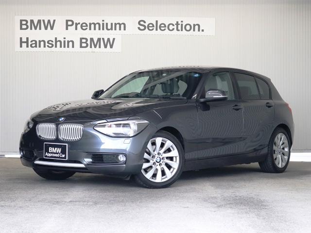 BMW 120i スタイル 認定保証純正HDDナビPシートスマキー