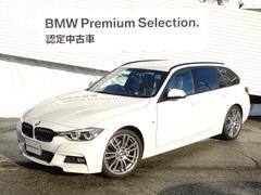 BMW318iツーリングMスポーツOP19AW黒革シートヒーター