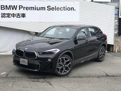 BMW X2xDrive 18d MスポーツX ACC純正ナビHUD