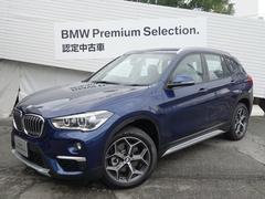 BMW X1xDrive18dxライン純正HDDナビコンフォートPKG