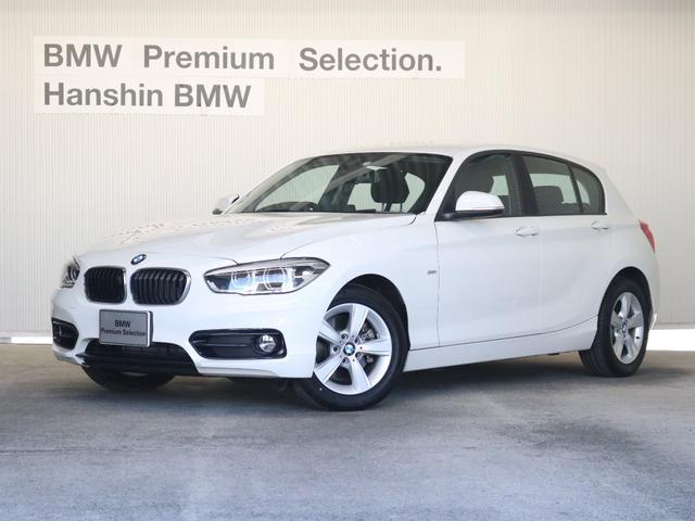 BMW 118iスポーツ認定保証タッチパネルナビDアシストクルコン
