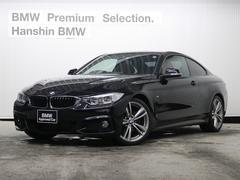 BMW428iクーペ Mスポーツ認定保証赤革LEDヘッド19AW