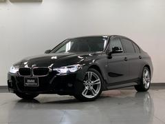 BMW320dMスポーツ認定保証タッチパネルナビシートヒータLED