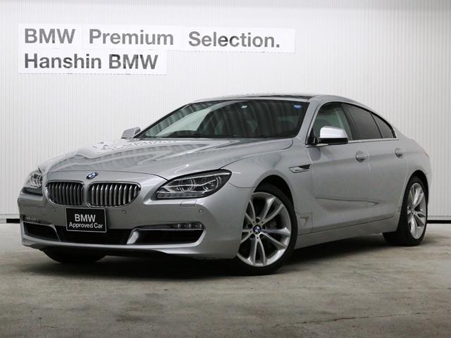 BMW 650iグランクーペ認定保証SRコンフォートパッケージLED