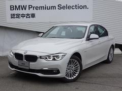 BMW320d ラグジュアリー認定保証ナビタッチパネル地デジBカメ