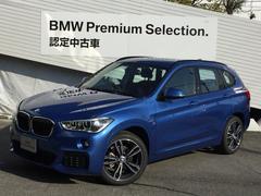 BMW X1xDrive 18d Mスポーツ元デモカーOP19インチAW