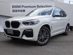 BMW X3xDrive20dMスポーツ弊社元デモカー地デジDVD再生
