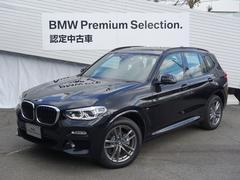 BMW X3xDrive20dMスポーツ弊社元デモカーアクティブクルーズ