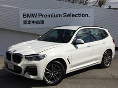 BMW X3xDrive20dMスポーツACC黒革シートヒーター地デジ