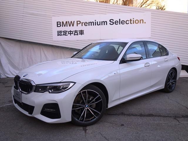 BMW 320d xDrive Mスポーツ認定保証デビューPKG