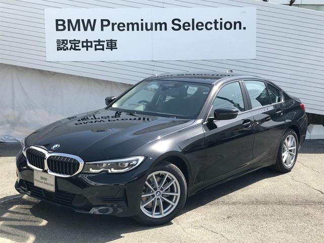 BMW 320d xDrive弊社デモカーACCLED認定保証