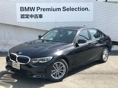 BMW320d xDrive弊社デモカーACCLED認定保証