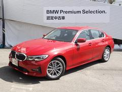 BMW320dxDrive弊社デモカ−ハイライン黒革ACCLED