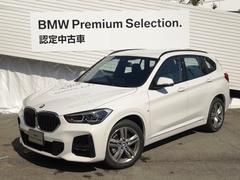 BMW X1sDrive 18i Mスポーツ弊社デモカーコンフォートP