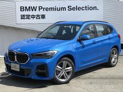 BMW X1sDrive 18i Mスポーツ弊社デモカーLED認定保証
