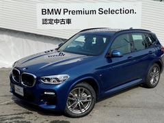 BMW X3xDrive 20d Mスポーツ弊社元デモカーHUD地デジ
