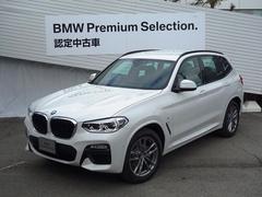 BMW X3xDrive 20d Mスポーツ弊社デモカーヘッドアップD