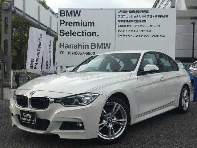 BMW 3シリーズ 320d Mスポーツ 320dMスポーツ☆純正HDDナビ☆LEDヘッドライト☆電動パワーシート☆アクティブクルーズコントロール☆バックカメラ☆パークディスタンスコントロール☆ミュージックコレクション☆ドライビングアシスト