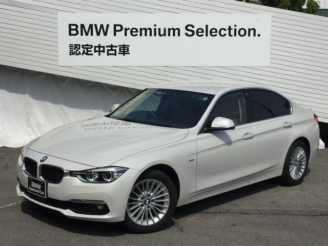BMW 320dラグジュアリー後期モデル茶レザーアクティブC認定保証