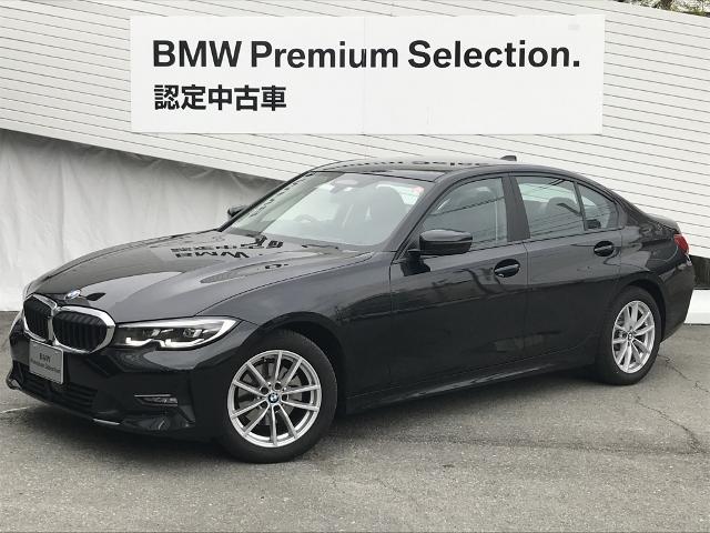 BMW 3シリーズ 320d xDrive プラスパッケージ☆弊社元デモカー☆パーキングアシスト☆アクティブクルーズコントロール☆ドライビングアシスト☆バックカメラ☆パークディスタンスコントロール☆LEDヘッドライト☆純正HDDナビ☆ETC