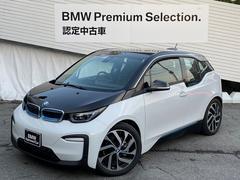 i3レンジ・エクステンダー装備車インテリアデザイン認定保証